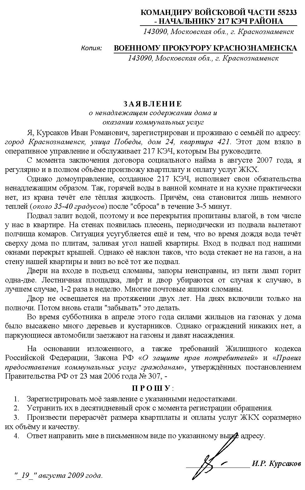 Какой должен быть трудовой стаж для пенсии в украине